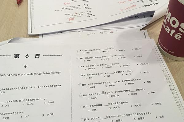 日本語書き込み.jpg