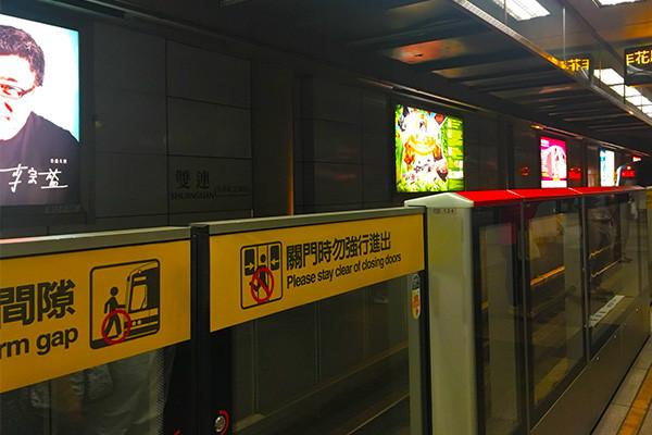 駅のホーム.jpg